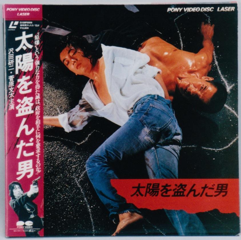 アルディ-ズ・コレクション・ミュージアム/PYG~沢田研二/1978